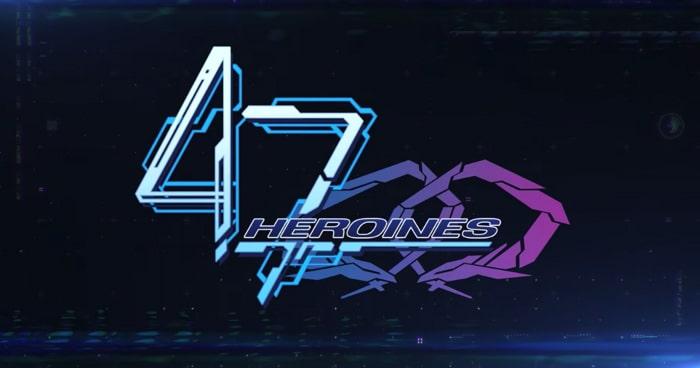 47HEROINES スクリーンショット