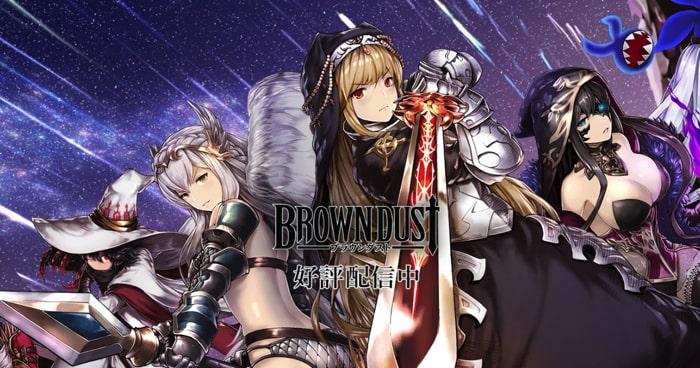 ブラウンダストは2018年3月7日に配信された新作ゲームアプリ。采配バトルRPGという変わったジャンル。RPG要素とシミュレーションゲーム要素が合体したような感じ。キャラクターは全キャラ最高レアリティまで育成できる仕様でやりごたえは十分。