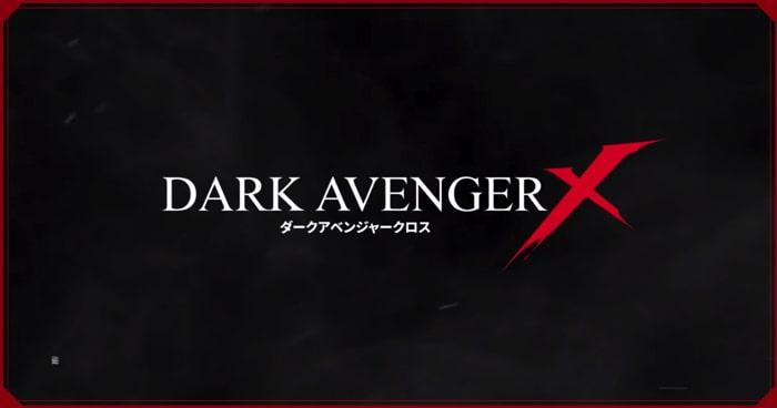 アクションRPG ダークアベンジャーX(クロス)
