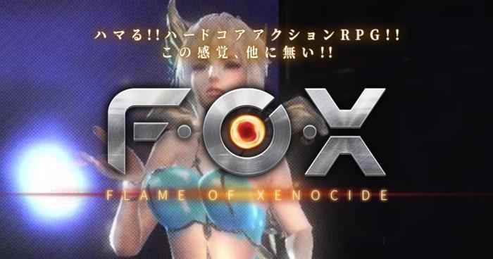 FOXは新作のハードコアアクションRPG