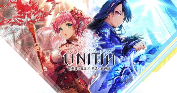 UNITIAは横型のコマンドタイプRPG