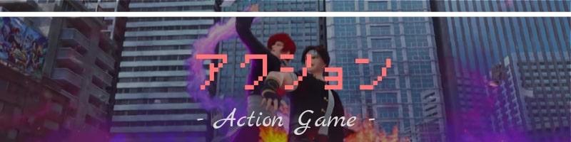 おすすめのアクションゲームアプリまとめ