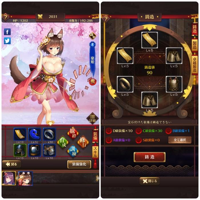 戦姫コレクション スクリーンショット