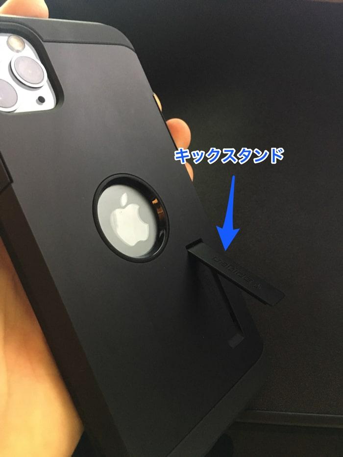 spigen iPhone11ProMAX タフアーマー キックスタンド