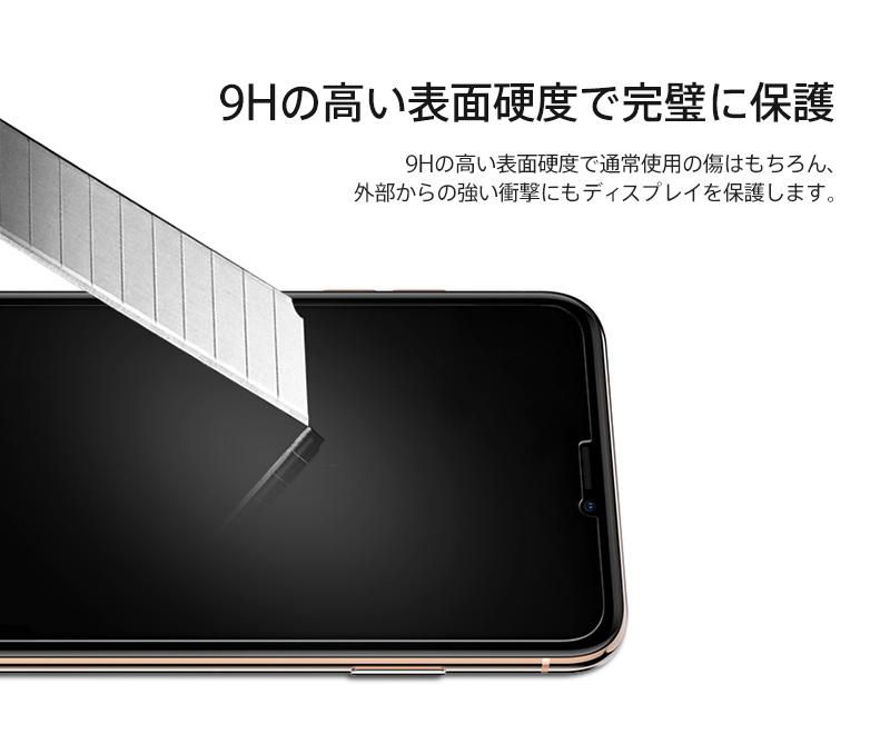 spigen iPhone11ProMAX ガラスフィルム 硬度