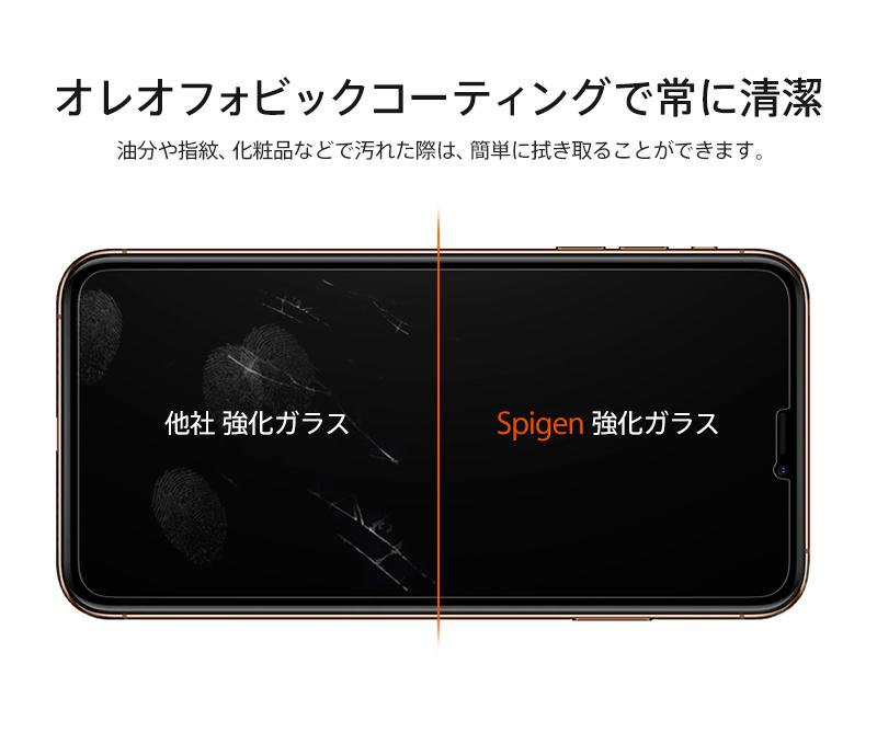 spigen iPhone11ProMAX ガラスフィルム オレオフォビックコーティング