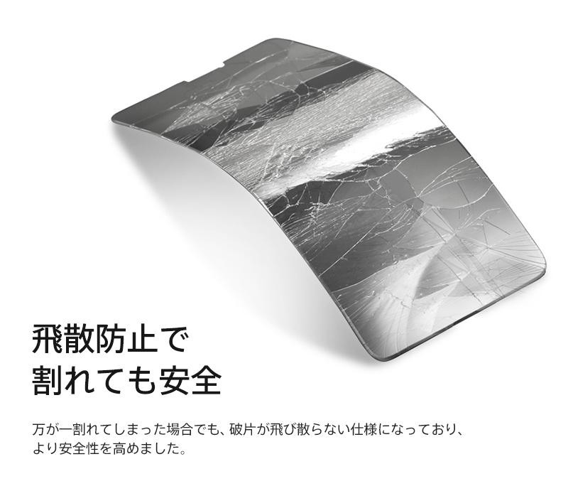 spigen iPhone11ProMAX ガラスフィルム 飛び散り防止