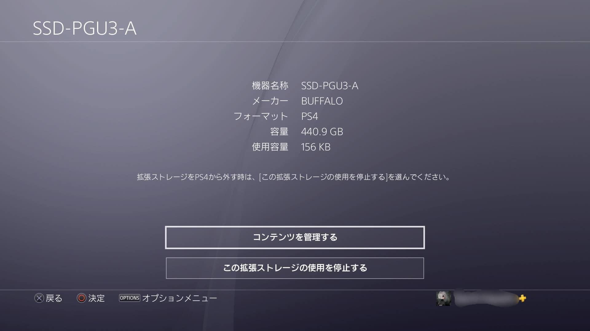 BUFFALO 480GB SSD-PG480U3-B/NL レビュー スクリーンショット
