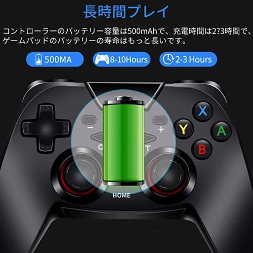 RegeMoudal Switchコントローラー スクリーンショット