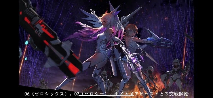 戦姫ストライクのストーリー