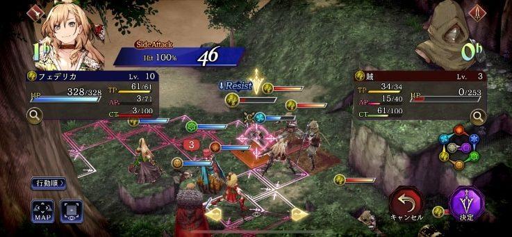 FFBE幻影戦争 バトル画面