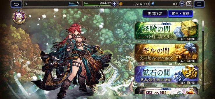 FFBE幻影戦争 クエスト画面